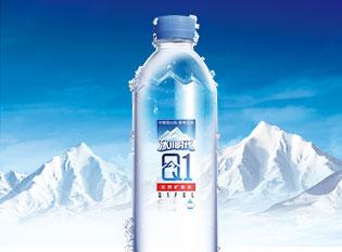 冰川時代-瓶裝
