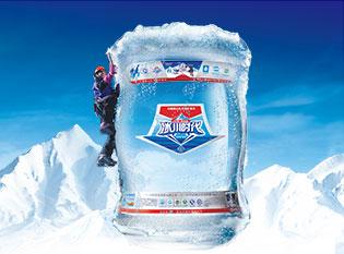 冰川時代-桶裝