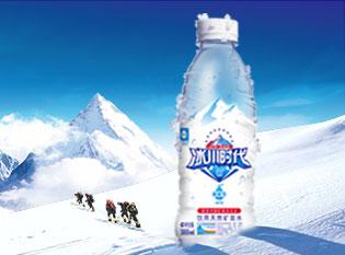 冰川時代-圓瓶